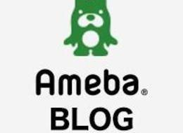 過去のブログはこちらをご覧ください。